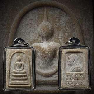 Phra Somdej Ron Roy Pee (100 Years) Lp Pae Wat Pikulthong)