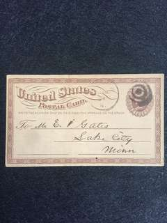 US circa 1875 1c Brown Liberty Postal Card Large Watermark, Cork Killer, to Lake City Michigan