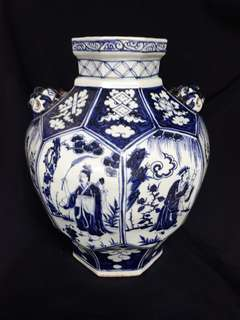Yuen dynasty authentic B n W jar with 8 saints. Price neg. 元到代青花双兽耳八仙人物大罐。