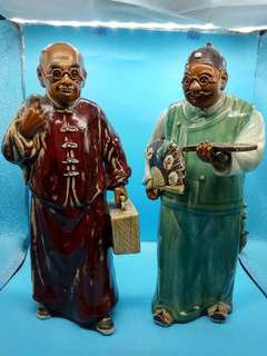 石湾雕塑名家作品(生意佬)