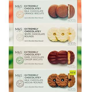 Marks & Spencer 🌟Extremely Chocolatey Biscuits Rounds (HALAL) 🌟HOT SALE🌟