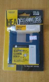 Head cleaning disk
