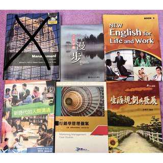 🚚 大學二手書/Management/國文漫步/生涯規劃與發展/行銷學管理個案/新時代的人際溝通/New English for Life and Work