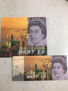 HK97 £5