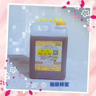 🚚 台中市太平農會認證龍眼蜂蜜100%自產自銷 大桶5台斤 $1350 免運費