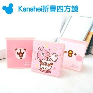 台灣 預購 卡娜赫拉 Kanahei P助與兔兔 折疊四方鏡 鏡子 化妝鏡 美妝小物 隨身鏡