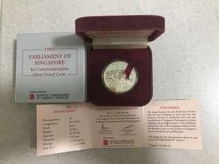 1999 $5 commemorative silver proof coin