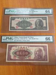 China 1949 UNC Chiang Kai Shek 500000 Gold Yuan notes
