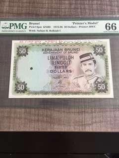 Brunei 1982 $50 Printer Model UNC note