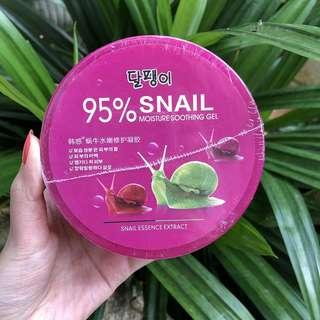 Masker wajah snail soothing gel (moisturizing)