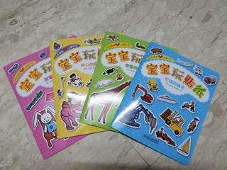 宝宝玩帖子 (Sets of 4)