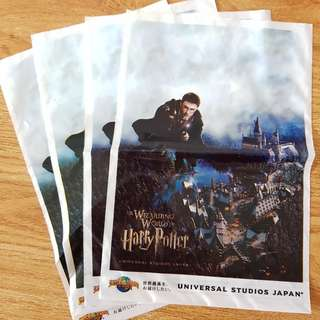 Brand new USJ Harry Potter Bags