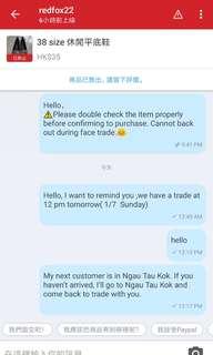 😡棄單Cancelling the order