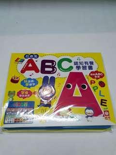 忍者兔 ABC 认知有声学习书 (Interactive music book)