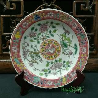Varieties Design Nyonya Plate 7inch