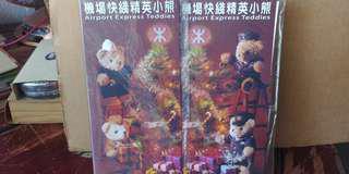 港鐵 機場快線精英小熊 紀念車票套裝 1998