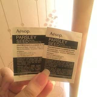 Aesop trial (cleansing oil, exfoliate cream, barrier crm)