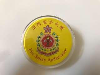 消防安全大使章