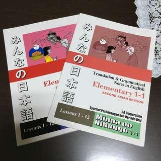 LJ9001 JAPANESE LEVEL 1 - 2 BOOKS + CD + NOTES (SOFT COPY)