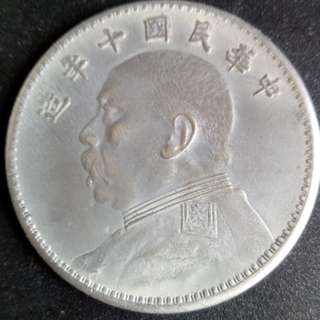 China Republic Yuan Shih-Kai 9th Year 1919 One Yuan Silver Coin