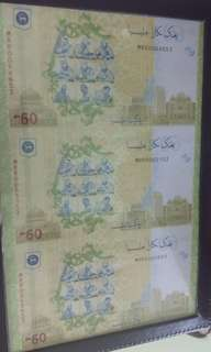 RM60 3 in 1 Uncut Note - Malaysia 60th Merdeka