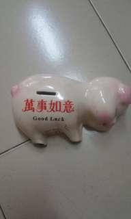 Vintage Piggy Bank