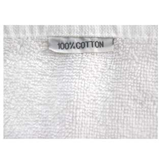 BIG BATH TOWEL (100% COTTON)