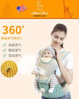 360 Air Mesh baby Carrier  360透风腰凳