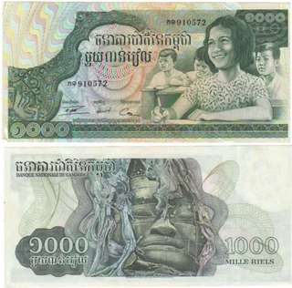 🚚 🇰🇭1000 Riels 1973 🇰🇭Cambodia Stack/Bundle 100 Pcs UNC