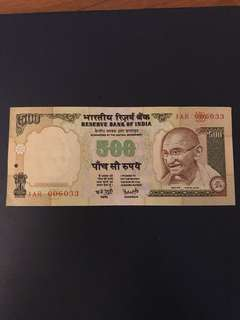 Demonetized 500 Rupee note india - $5 only