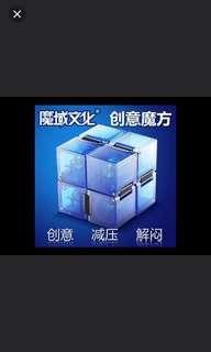 (2件/2pieces) 減壓魔方珠 (包Buyup自取) (唯多系列) (toy for distress)