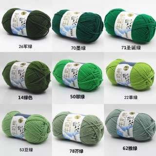 Cotton Yarn (For 3.5mm Hook)
