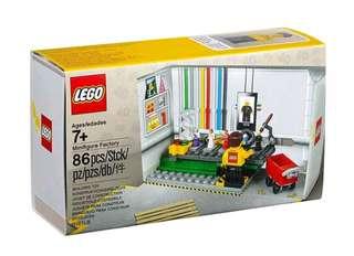 Lego Minifigure Factory 5005358