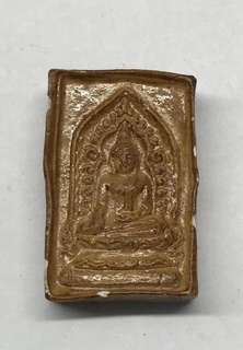 Phra Khong Kwan 2528 Por Tan Mui  Wat Parakam Nuer