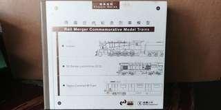兩鐵合併 紀念列車模型及車票套裝