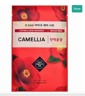 Etude House Camellia Mask
