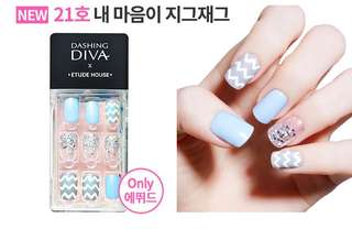 🚚 Dashing diva 1 Sec Press On nails/Nail Sticker