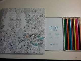 🚚 忘憂森林 大自然療癒著色畫本 + 全新12色鉛筆