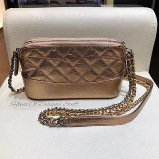 Chanel Mini Gabrielle Bag