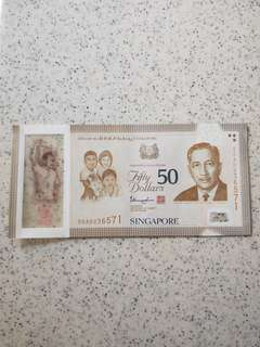 SG50 $50 Serial (New)