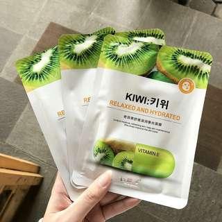 masker wajah kiwi capsule mask (menyegarkan wajah)