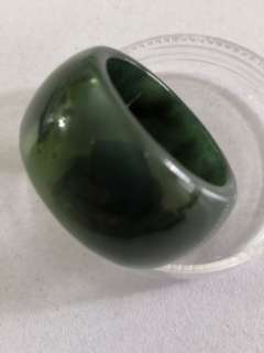 Antique Deep Emerald Jade Ring