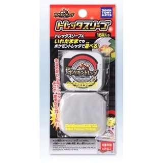 Pokemon Tretta casing