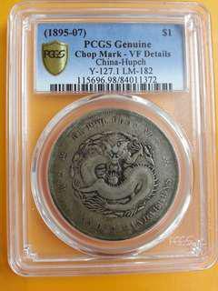 China Empire 1895 Hupeh Silver Dragon Dollar
