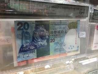2014 匯豐銀行 20圓 QB 333666 64EPQ 雙豹子號