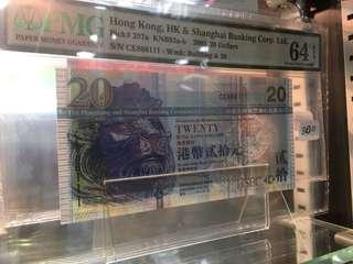 2003 匯豐銀行 20圓 CE 888111 64EPQ 雙豹子號