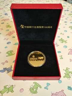 中銀100週年紀念幣