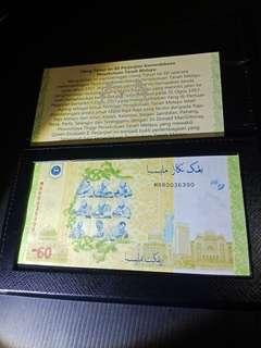 Malaysia Commemorative RM60 MRR0036390