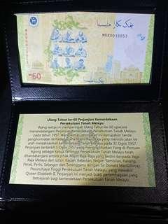 Malaysia Commemorative RM60 MRR0018853 -日发发我生