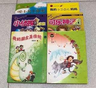 🚚 Chinese Books - 七色狐丛书